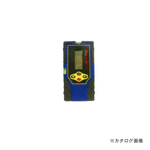 【12月10日はストアポイント5倍!】アックスブレーン PL-600H用 (クランプ無)受光器 SS-600HB(01000221)