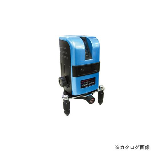アックスブレーン レーザーワーカー 本体のみ PLV-351(01000231)