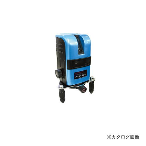 アックスブレーン レーザーワーカー 三脚付セット PLV-351