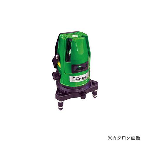 【中古】 グリーンレーザー:KanamonoYaSan  PLV-30G レーザーワーカー (本体のみ) KYS アックスブレーン-DIY・工具