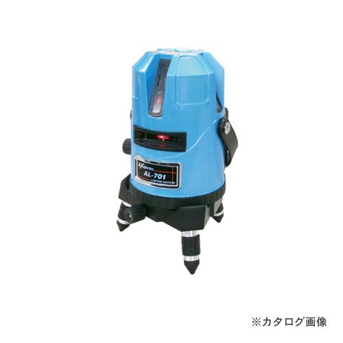 アックスブレーン レーザーワーカー AL-701 (三脚付)