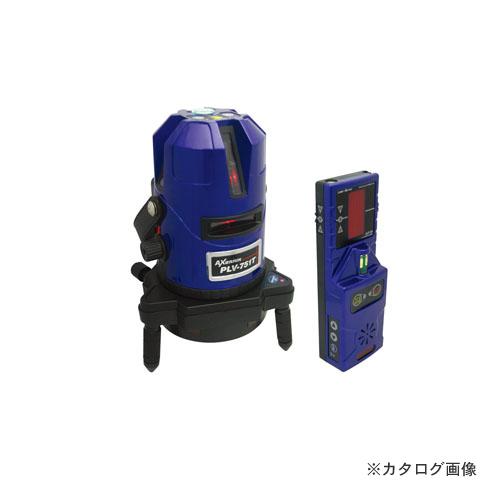 アックスブレーン レーザーワーカー PLV-751T-SET探知レーザー充電池・電池付