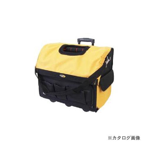 アックスブレーン ツールキャリーバック AXE-CB50