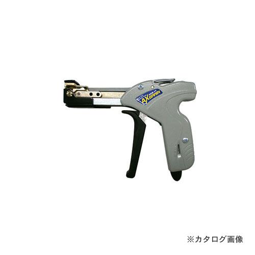 アックスブレーン ステンレス用結束工具 AKB-1T