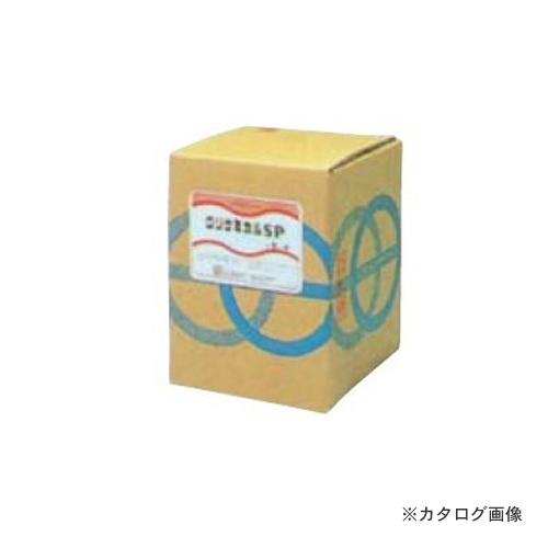 BBK 高性能洗浄剤 クリケミカルSP (KRT-SP) (217-0017)