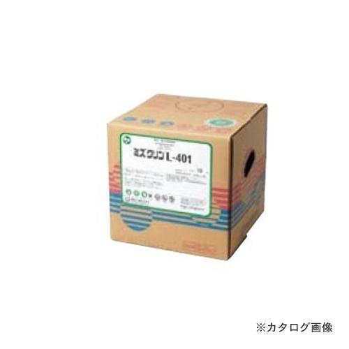 BBK 赤水防止剤 ミズクリンL-401 (KRT-L401) (217-0040)