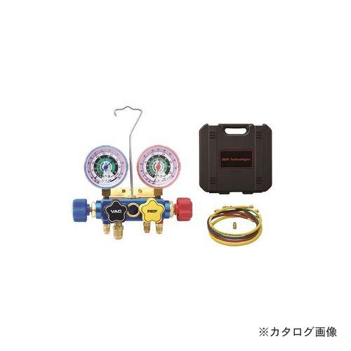 BBK R22/12/502 4バルブマニホールドキット(150cm仕様) 524-CBM (201-0206)