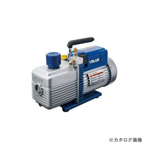 BBK BB・BLUEシリーズ 大型真空ポンプ BB-260 (213-0095)