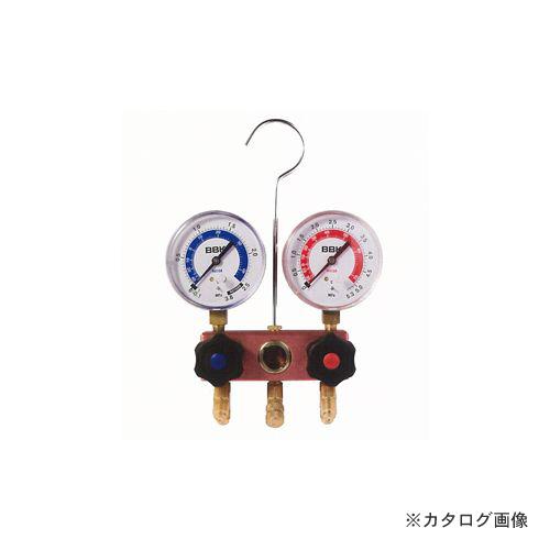BBK R410A サイトグラス付マニホールド 1410-CMB (203-1117)
