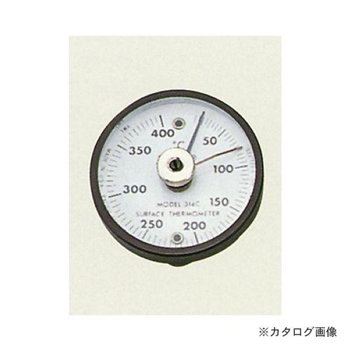 BBK 表面温度計(置針付) 10~400℃ 314-CL (209-0107)