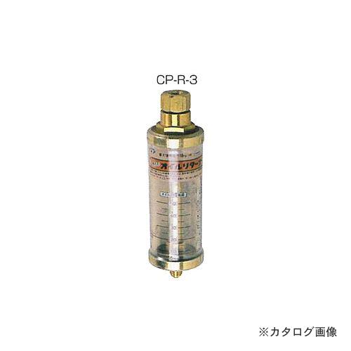 BBK オイルリターナー(50cc) CP-R3 (221-0002)