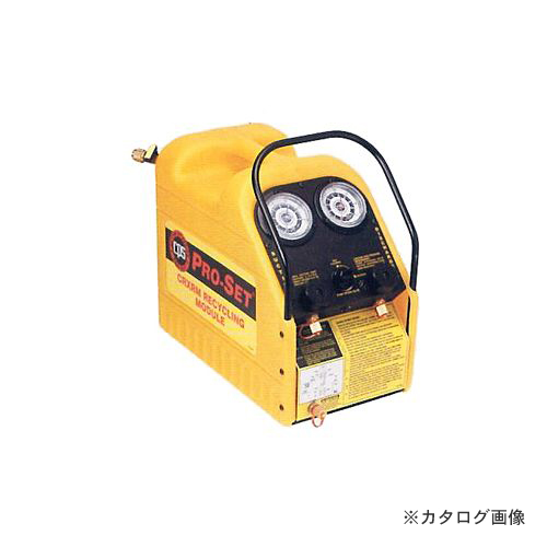 BBK フロン再生ユニット CRXRM (212-0020)