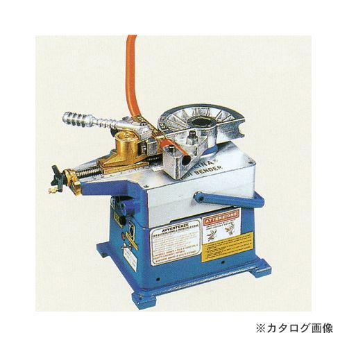 BBK エルコリーナ電動ベンダ E-70L (103-1003)