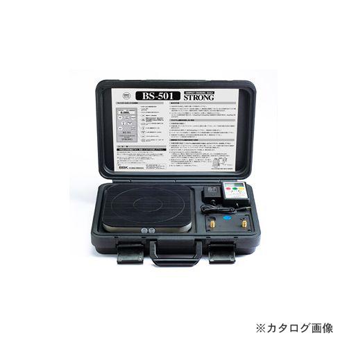 BBK 自動充填式 チャージングスケール BS-501 (210-0721)