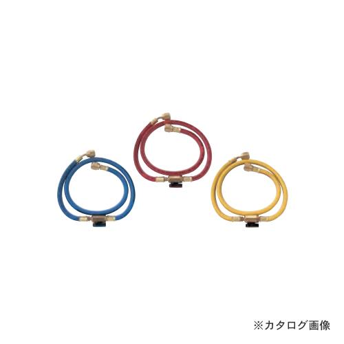 BBK R410A インラインバルブホース 青赤黄3本90cmセット HP3JL (204-1009)