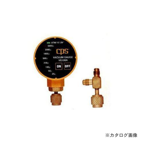 BBK エレクトロニックバキュームゲージ(新冷媒用アダプター付) VG-100R (208-0112)