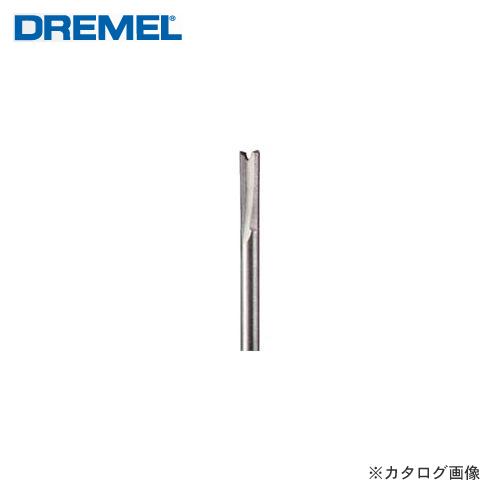 Kys Dremel Dremel Router Bits 3 2 Mm 650 Rakuten Global Market