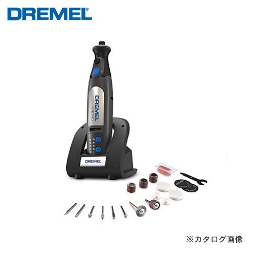 【お買い得】ドレメル DREMEL バッテリーミニルーター MICRO 8050