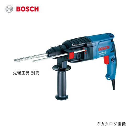 【お買い得】ボッシュ BOSCH GBH2-23E ハンマードリル(SDSプラスシャンク)