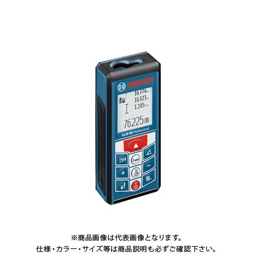 BOSCH ボッシュ レーザー距離計 80m GLM80N