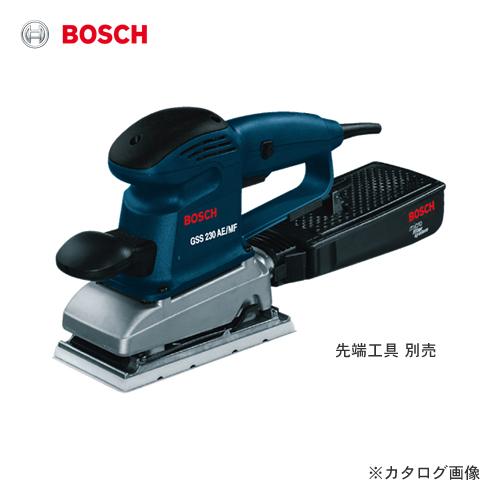ボッシュ BOSCH GSS230AE/MF 吸じんオービタルサンダー