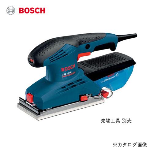 ボッシュ BOSCH GSS23AE/MF 吸じんオービタルサンダー