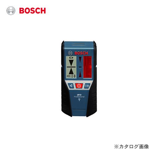 ボッシュ BOSCH LR2 レーザー墨出し器用 受光器