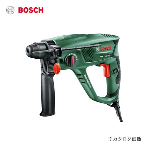 ボッシュ BOSCH PBH2100RE SDS ハンマードリル