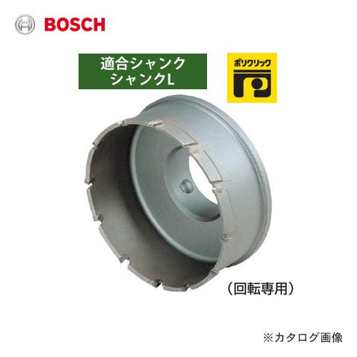 ボッシュ BOSCH PFH-120C 超硬深穴ホールソー [カッター単品] 120mmφ