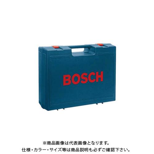 ボッシュ BOSCH 2605438179 キャリングケース GBH36V&36VF-LI用