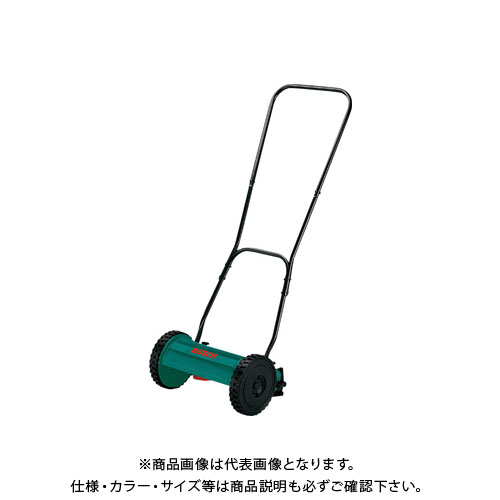 ボッシュ BOSCH AHM30 手動式芝刈り機