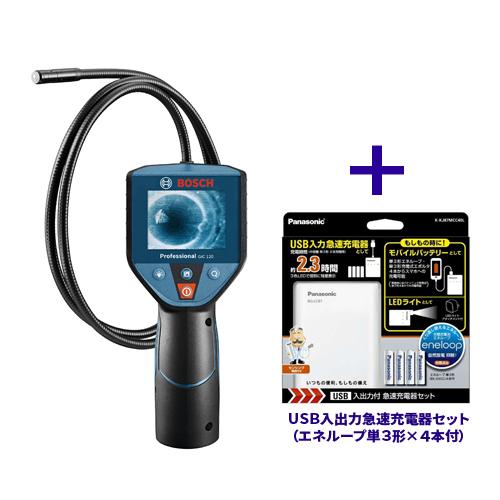 ボッシュ BOSCH バッテリースコープ(USB入出力急速充電器セット)GIC120J