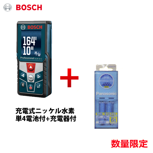 【セール】【充電池・充電器セット付】ボッシュ BOSCH GLM50C J レーザー距離計 最大測定距離50m