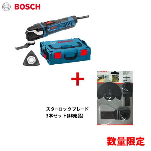 スターロックブレード3本付 【セール】【お買い得】ボッシュ BOSCH GMF40-30L J マルチツール (カットソー)