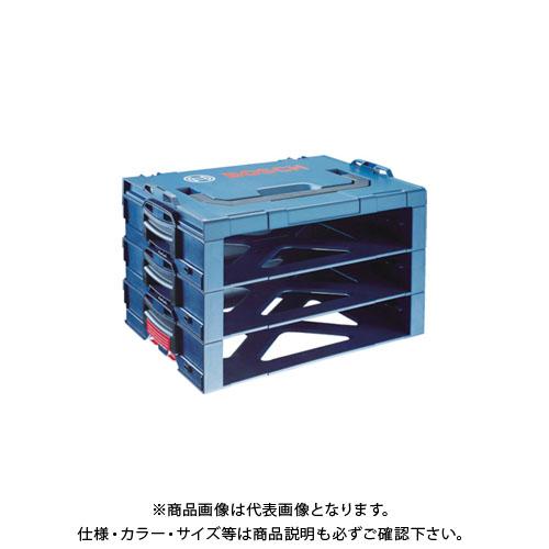 ボッシュ BOSCH 即納 I-BOXX 世界の人気ブランド 引き出しラック3段セット RACK3