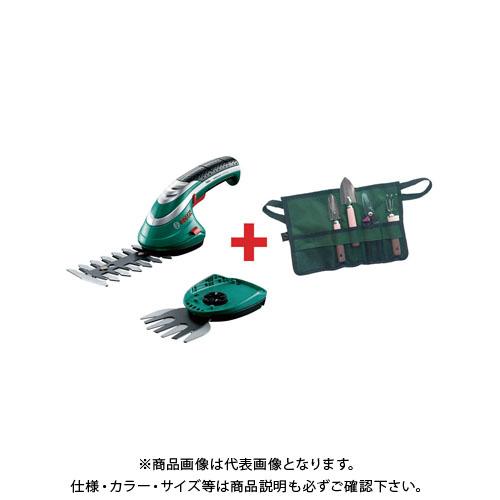 ボッシュ BOSCH ISIO2J4 ガーデンミニツールセット 限定
