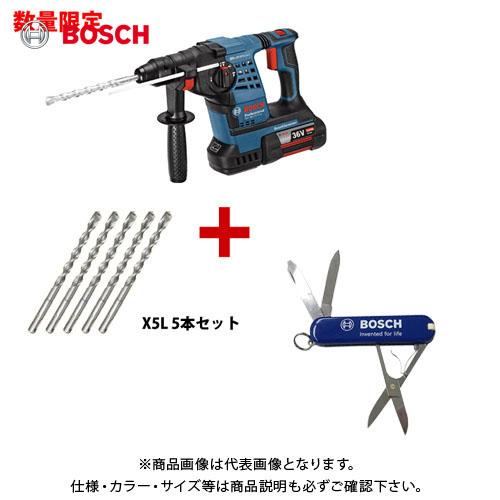 【おまけ付】【お買い得】【SDSビット5本付】ボッシュ BOSCH GBH36V-PLUS J 36V 4.0Ah バッテリーハンマードリル(SDSプラスシャンク)