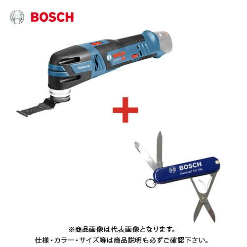 【おまけ付】ボッシュ BOSCH 10.8V コードレスマルチツール 本体のみ GMF10.8V-28H型