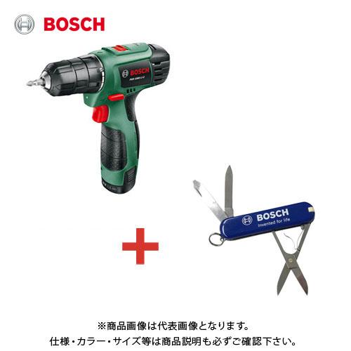 【おまけ付】ボッシュ BOSCH PSR1080LI-2 バッテリードライバードリル