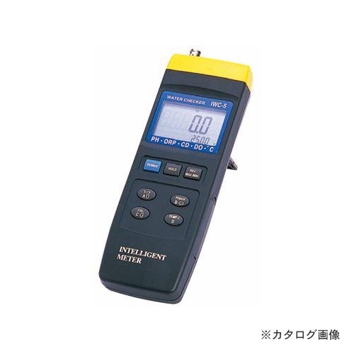 Custom CUSTOM intelligent water Checker IWC-5
