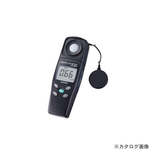 カスタム CUSTOM 照度計 LX-204