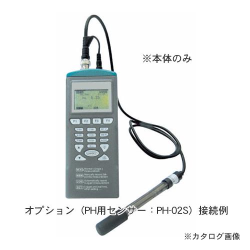 カスタム CUSTOM PH/ORPメータ PH-02