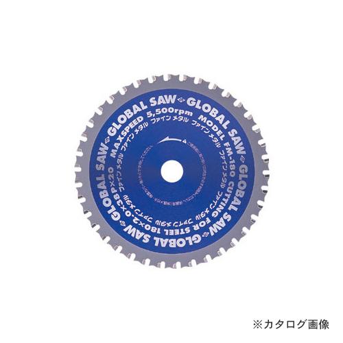 モトユキ チップソー (鉄・ステンレス兼用) FM-185