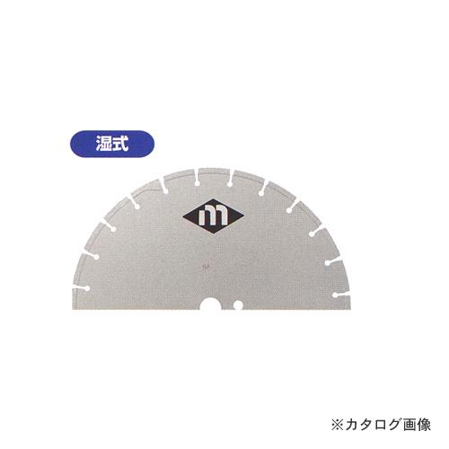 モトユキ ダイヤモンドカッター (土木用) GK-18