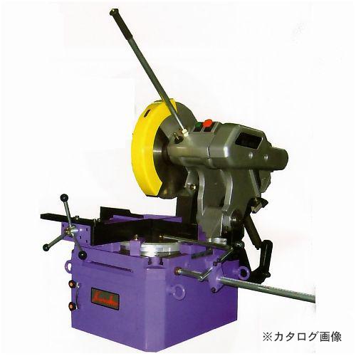 富士製砥 チップソー切断機 手動 KCC-405X