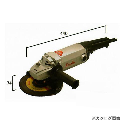 富士製砥 電気ディスクグラインダ 砥石径180mm HSF-182II(200V)