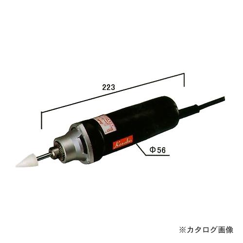 富士製砥 ハンドグラインダ ドリルチャック方式 HSM-90