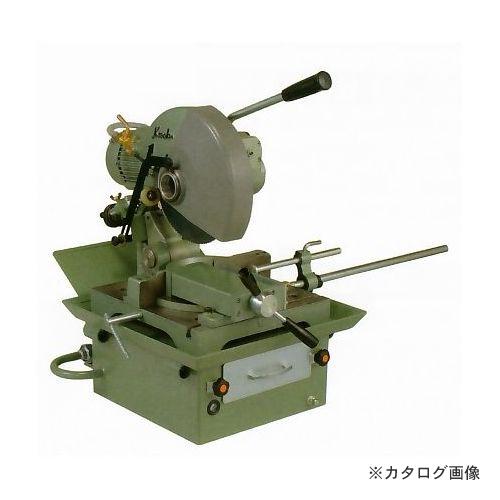 【直送品】富士製砥 メタル切断機 KCM-250B