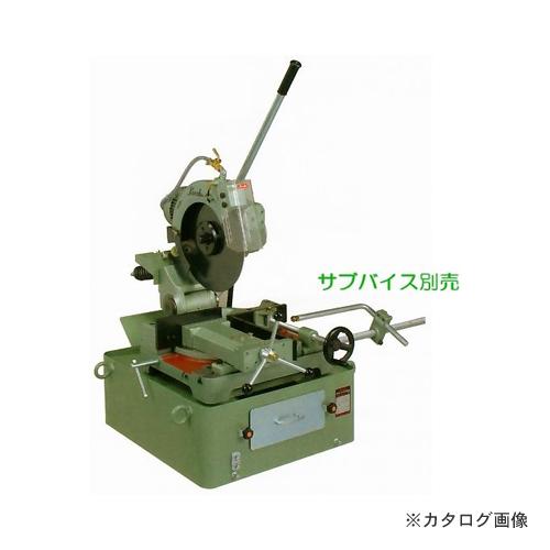 【直送品】富士製砥 メタル切断機 KCM-370N・SC