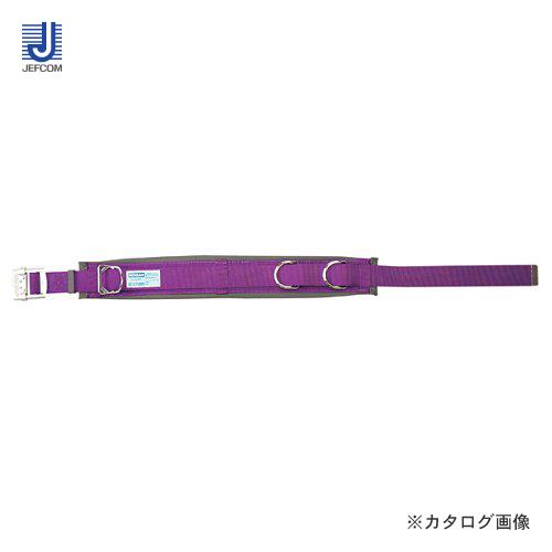 デンサン DENSAN 柱上安全帯用ベルト 紫 DB-95DS-PP